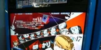 Persona 4 Arena 2