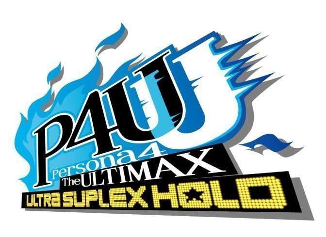 Persona 4: The Ultimax Ultra Suplex Hold Logo