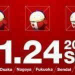 Atlus Updates Teaser Website With Teddie Images