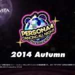 Persona 4: Dancing All Night Announced