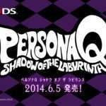 Persona Q: Shadow of the Labyrinth Announced