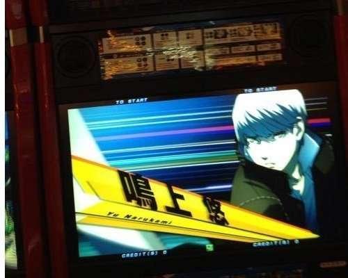 Persona 4 Arena - Loketest 3