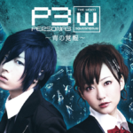 DVD and Internet Broadcast of Persona 3: The Weird Masquerade Announced
