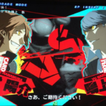 Version 1.02 of Persona 4 The Ultimax Ultra Suplex Hold Announced