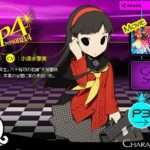 Two New Persona Q Trailers Featuring Yukiko and Shinjiro