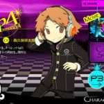 Two New Persona Q Trailers Featuring Yosuke and Mitsuru
