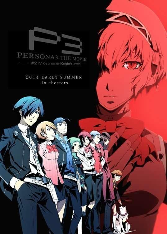 Persona 3 The Movie #2: Midsummer Knight's Dream - Key Art