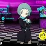 Two New Persona Q Trailers Featuring Fuuka and Rise