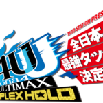 Taito P4U2 Tournament Finals to be Streamed Live via Niconico
