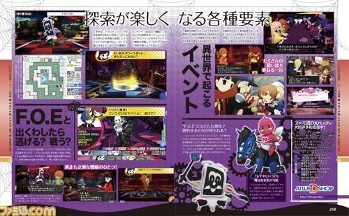 Persona Q Famitsu - Map Drawing
