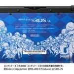 Persona Q Velvet Room 3DS XL Bundle Revealed