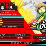 Persona 4 Arena Ultimax Golden Arena Mode Details