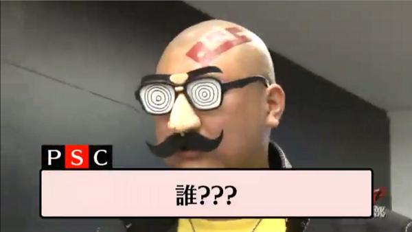 Persona Stalker Club - Episode 3