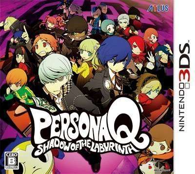 Persona Q: Shadow of the Labyrinth - Box Art