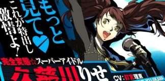 Rise Kujikawa - Persona 4 Arena Ultimax