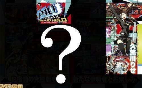 Rise - Persona 4 Arena Ultimax