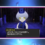Persona Q Promotional Video #4 and Gameplay Demonstration