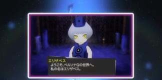 Persona Q - PV4