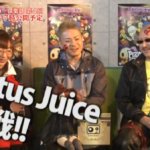 Preview #2 for Persona Stalker Club Episode 4 Reveals Guest Lotus Juice