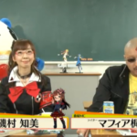 Persona Stalker Club Episode 4 Aired Today