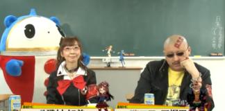 Persona Stalker Club Episode 4