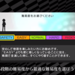 Persona Q Trailers Show Off Difficulty Modes and Party Selection
