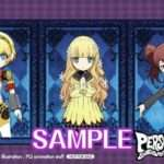 Persona Q Japanese Pre-order Bonuses Detailed