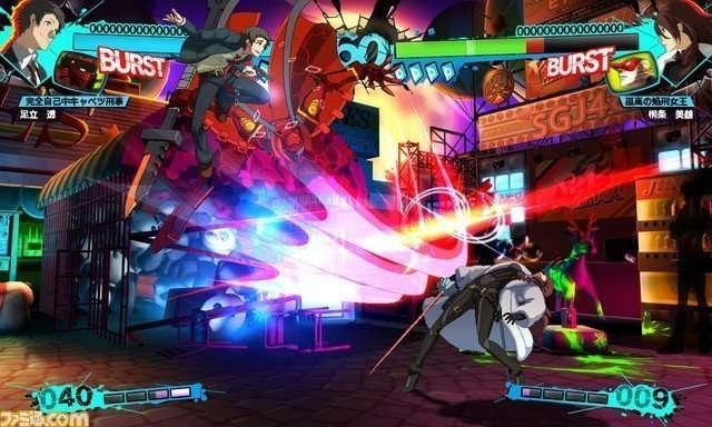 Persona 4 Arena Ultimax Famitsu Review Score