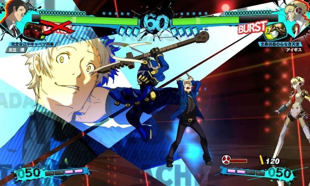 Persona 4 Arena Ultimax - Tohru Adachi 2