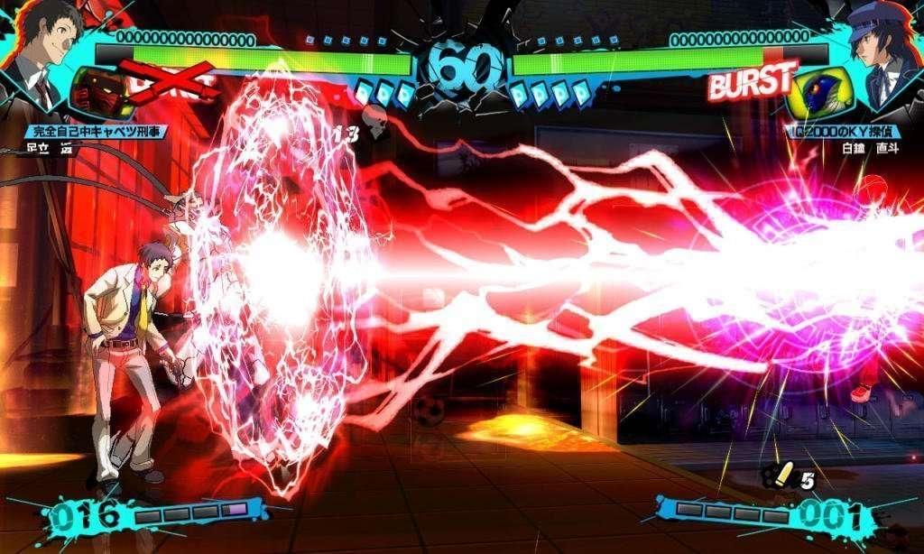 Persona 4 Arena Ultimax - Tohru Adachi 4