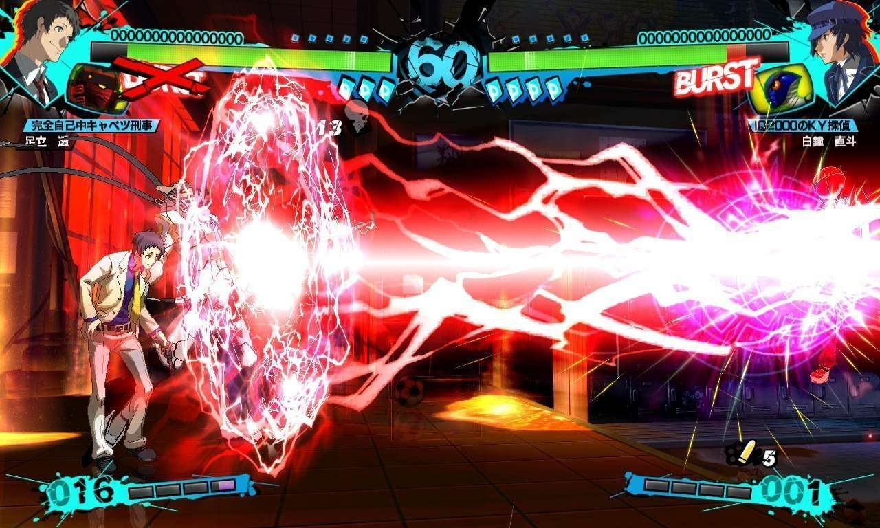 First-print Persona 4 Arena Ultimax Copies Come With ...