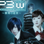Persona 3 Stage Play to Get a Sequel