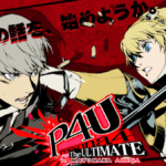 Persona 4 Arena to Get Stage Play in December