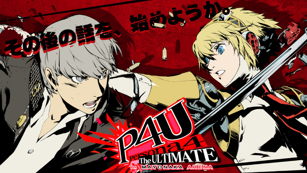 Persona 4 Arena Stage Show
