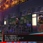 Tohru Adachi Confirmed as Playable Persona 4 Arena Ultimax Character