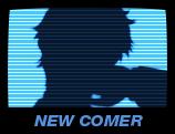 Persona 4 Arena Ultimax - Adachi Silhouette