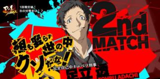 Persona 4 Arena Ultimax - Adachi