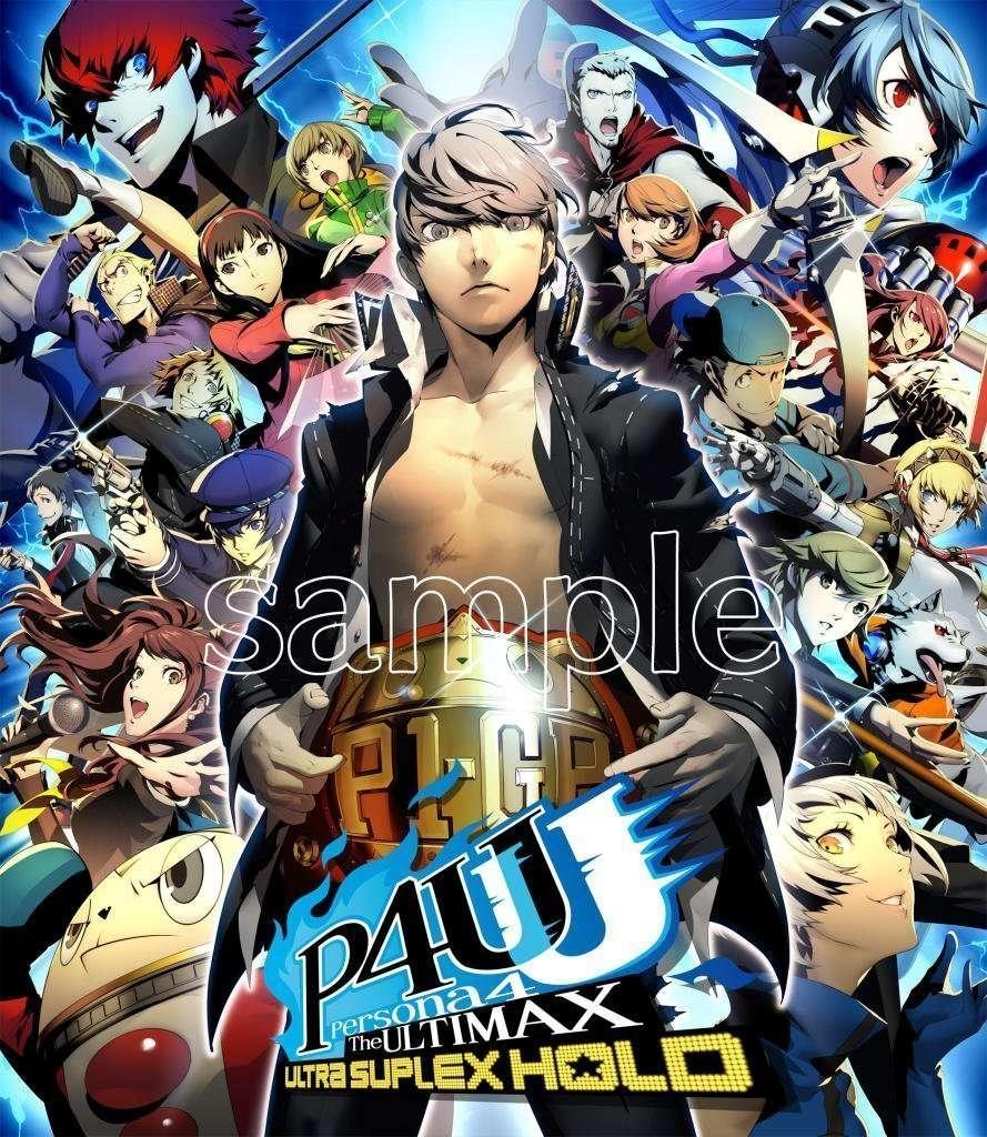 Persona 4 Arena Ultimax - Box Art