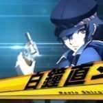 Persona 4 Arena Ultimax E3 2014 Trailer