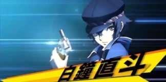 Persona 4 Arena Ultimax - E3 2014 Trailer
