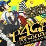 Persona 4 the Golden Animation to Air on July 10