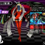 Persona Q Receives Sub-Personas as DLC