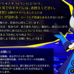 Atlus Puts Out Persona Q Spoiler Warning