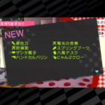 Persona Q Trailer Featuring Weapon Crafting
