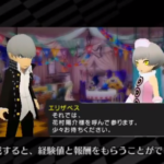 Persona Q Trailers Featuring Fusion and Quests