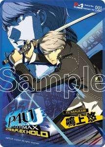 Persona 4 Arena Ultimax DLC Card - Yu Narukami