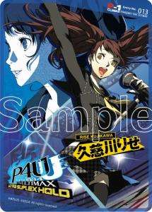 Persona 4 Arena Ultimax DLC Card - Rise Kujikawa