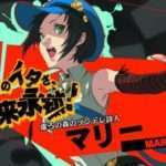 First Screenshots of Marie in Persona 4 Arena Ultimax