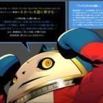 Atlus Puts Out Persona 4 Arena Ultimax Spoiler Warning