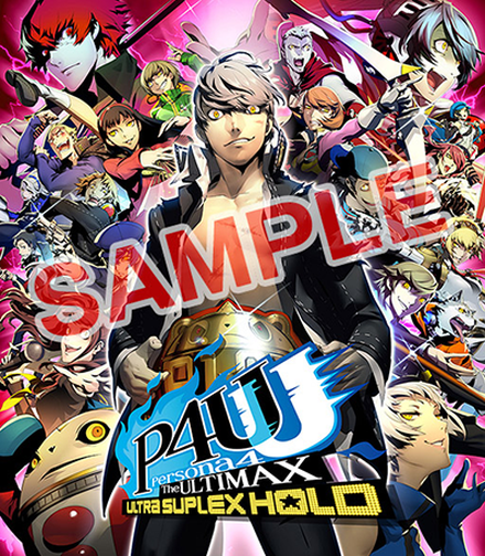Persona 4 Arena Ultimax - Shadow Cover